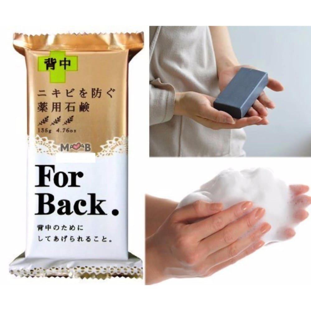 for-back