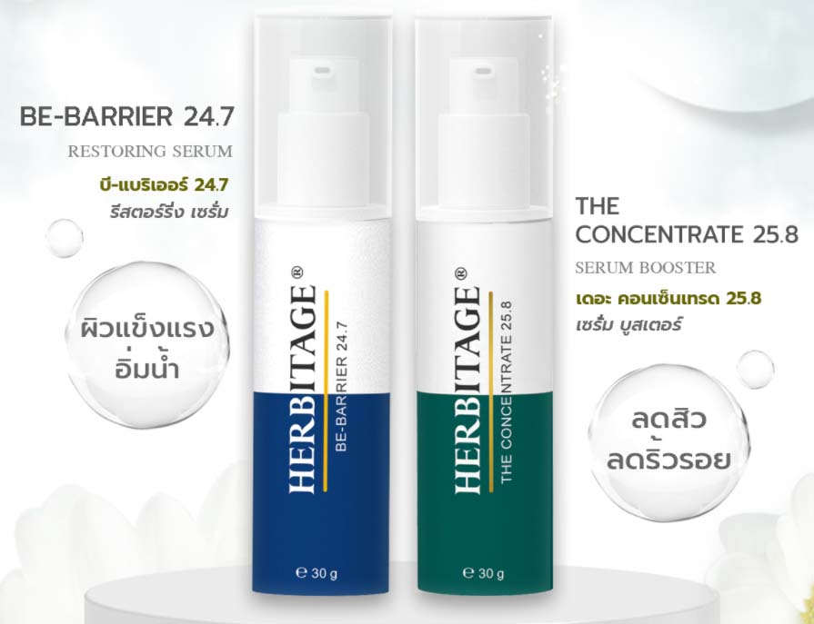 herbitage-be-barrier-the-concentrate